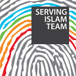 Serving Islam Team – Learn | Convey | Advocate